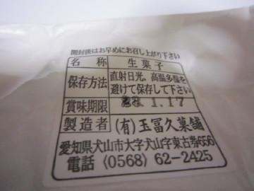 IMG_1452_1.jpg