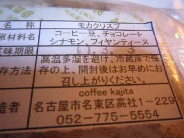 IMG_1506_1.jpg