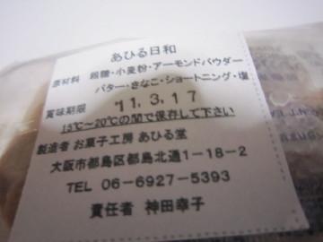 IMG_1686.jpg