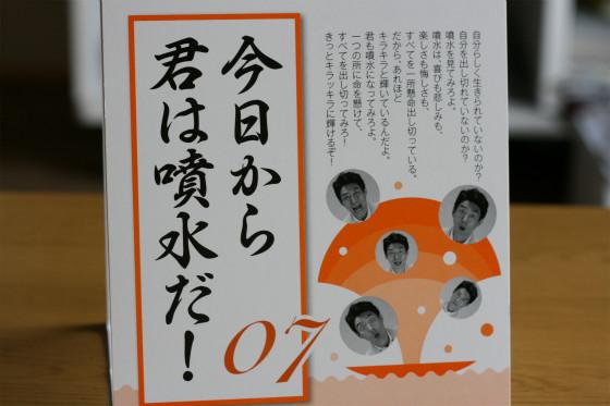 140925-105.jpg