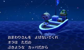 HNI_0009.jpg