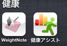 1__のコピー