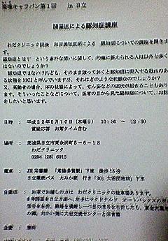 moblog_9c1983d0.jpg