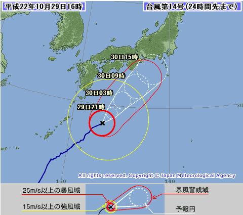 2010-10-29-001.jpg