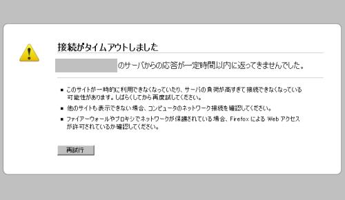 2010-10-29-3.jpg