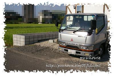 20100907-011.jpg