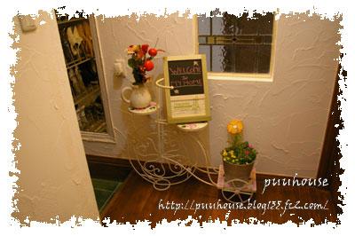 20100913-010.jpg