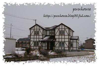 20110116-004.jpg
