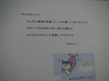 IMGP1349_0.jpg