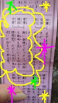 NEC_0646.jpg