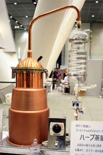 水蒸気蒸留器ね。