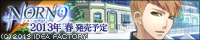 200_40_masamune.jpg