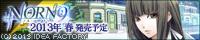 200_40_mikoto.jpg