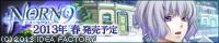 200_40_nanami.jpg