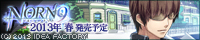 200_40_ron.jpg