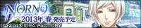 200_40_sakuya.jpg