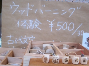 14-9宙結び (5)