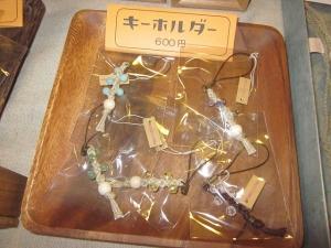 14-9宙結び (58)