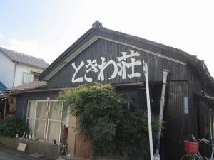 うさぶろう1 (16)