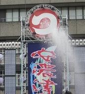 津祭り (7)
