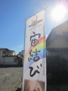 14-10宙結び (7)