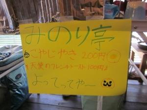 14-10宙結び (10)