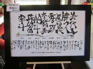 14-10宙結び (66)