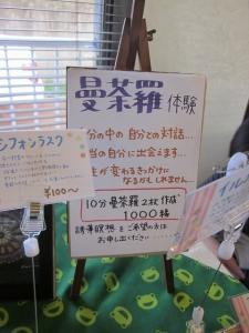 14-10宙結び (60)