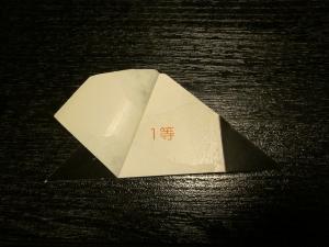 14-10宙結び (82)