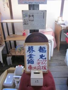 14-10宙結び (31)