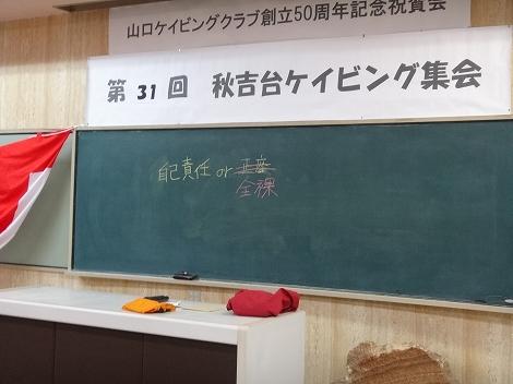 DSC01943_20121015000920.jpg