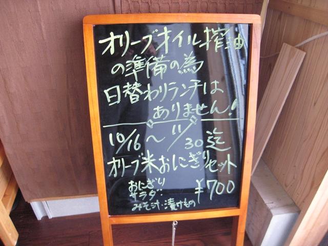 カフェ ドリーム
