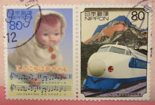 古切手赤ちゃん