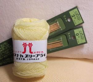 毛糸と棒針