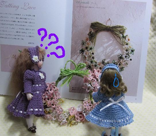 菫&雛 お手本の本