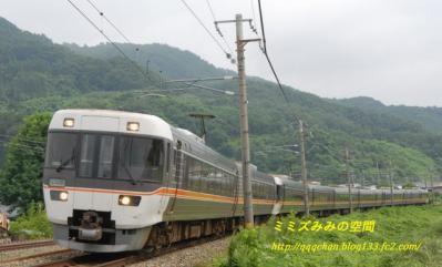 s-DSC_0639kai2.jpg