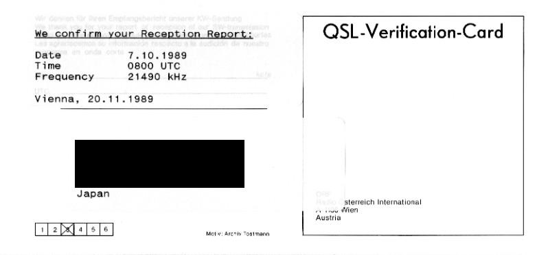 Radio Österreich International QSL