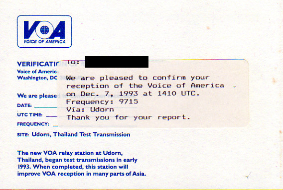 タイ送信受信 VOA VERIFICATION OF RECEPTION(QSL)