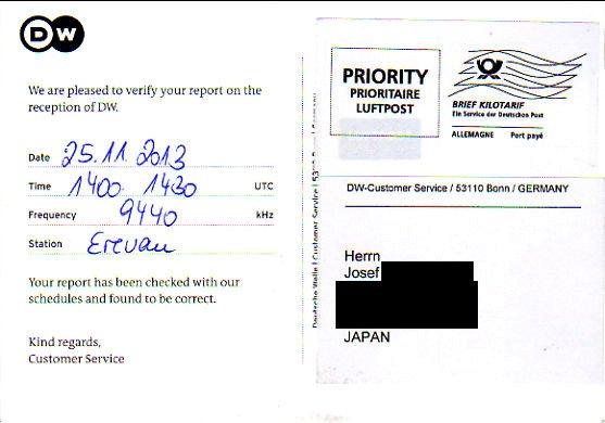 2013年11月25日 パシュト語放送(アフガニスタン向け)受信 ドイチェ・ヴェレのQSLカード(受信確認証)