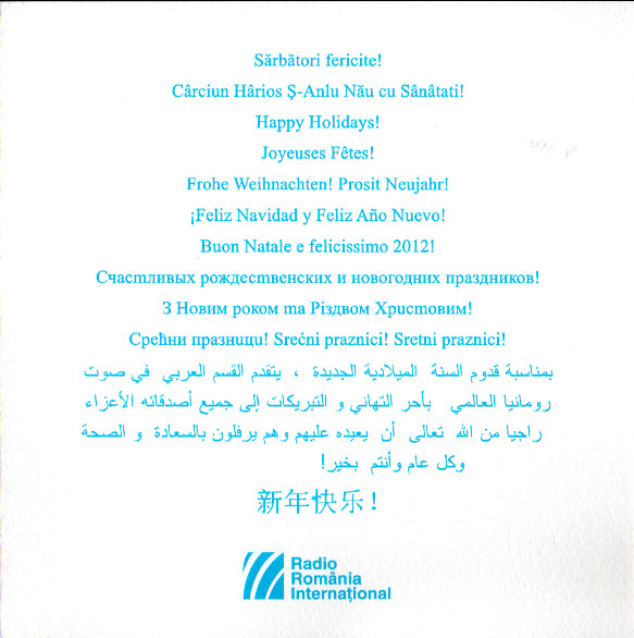 2011-12 Radio Romania International, Happy Holidays