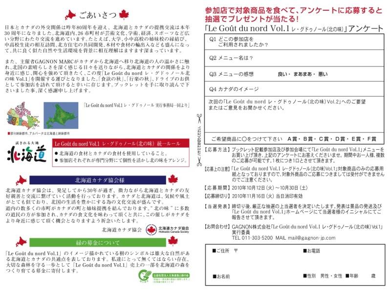 ブック中面3_4