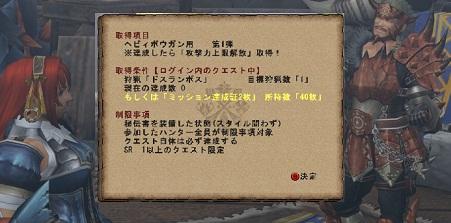 秘伝育成01