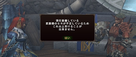 秘伝育成03