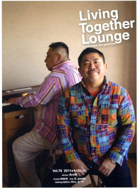 Living Together Lounge Vol.76 フライヤー