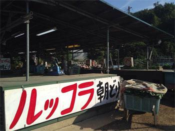 0923yajimanouen1.jpg