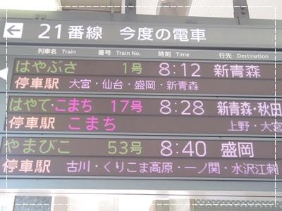 20120530_1.jpg