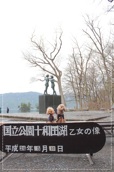 20120609_39.jpg