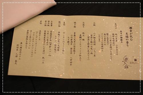 20120611_2.jpg