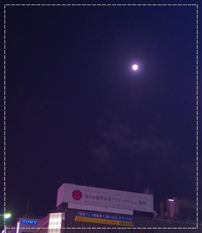 20120811_15.jpg