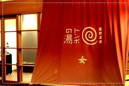 20121003_10.jpg